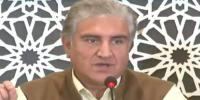 Decision To Launch Campaign On Kashmir Issue From January 25