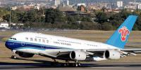 Chinese Airlines Services Closed At Lahore Until January 30 Due To Corona Virus