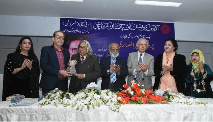 ایک شام علم ادب و ادب کی پہچان پروفیسر سحر انصاری کے نام