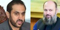 Balochistanspeaker Submit Privilege Motion Against Cm Jam Kamal
