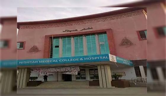Corona Virus Patient Admitted In Multan Nishtar Hospital