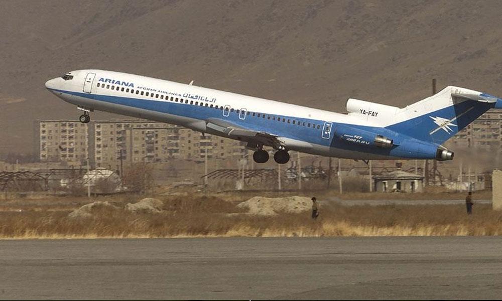 افغانستان میں مسافر طیارہ گر کر تباہ
