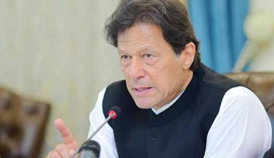 Pm Imran Khan To Visit Karachi Today