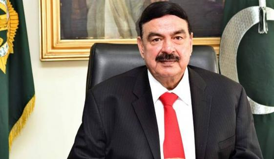 Sc Calls Railway Minister Sheikh Rasheed In Supreme Court