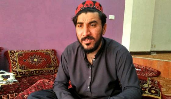 Manzoor Pashteen Has Been Arrested By Police