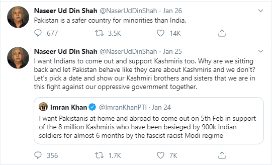 'میرا ٹوئٹر پر کوئی اکاؤنٹ نہیں': نصیرالدین شاہ