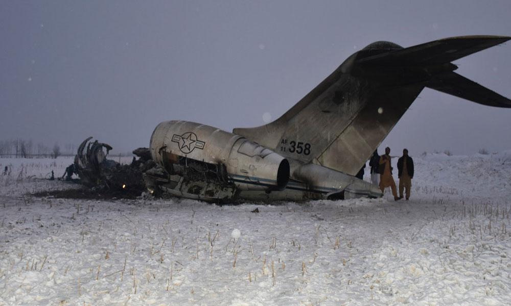 غزنی میں تباہ ہونے والا طیارہ ہمارا تھا: امریکی فوج
