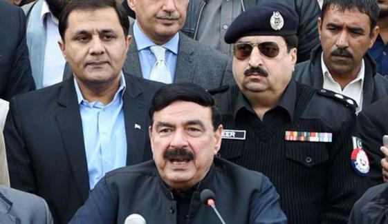Sheikh Rasheed Reaches Supreme Court