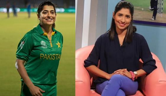 Urooj Mumtaz Dropped Sana Mir From World Cup T20 For No Valid Reason Sys Batool Fatima