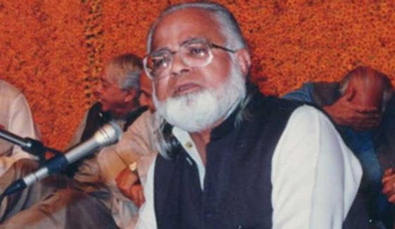 9th Death Anniversary Of Urdu Poet Muzaffar Warsi