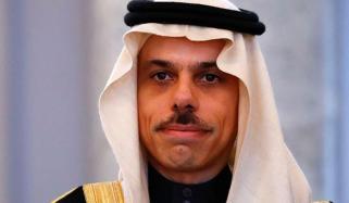 Policy Unchanged Towards Israel Says Saudi Fm Faisal Bin Farhan