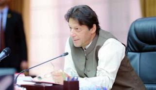 Pm Lashes Out At Financial Team For Not Curbing Inflation
