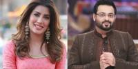 Aamir Liaquat Criticized Mehwish Hayats Recent Photo Shoot