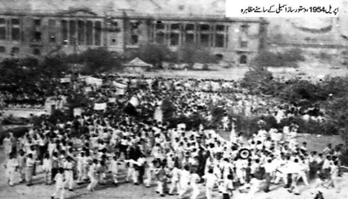 پہلے دارالحکومت میں ہونے والے کچھ احتجاج