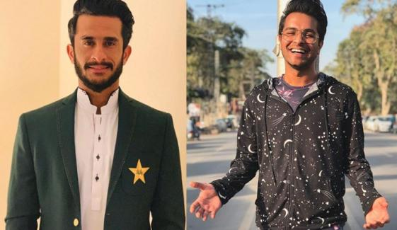 Asim Azhar Taught Hassan Ali Some Dance Steps