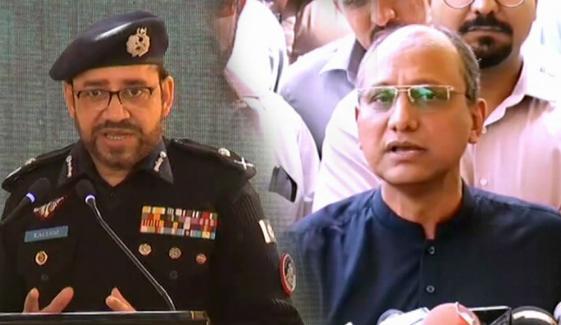 Saeed Ghani Criticises Ig Kaleem Imam
