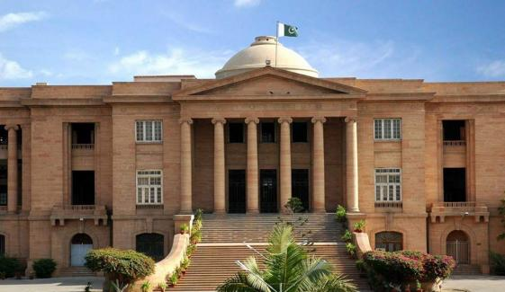 Shc Stops Nab To Arrest Director Kmc