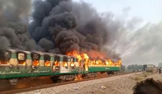 Chief Executive Railway Dost Laghari Says Short Circuit Was The Cause Of Fire In Tezgam