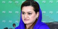 Imran Khan Should Get 2 Injections Says Maryam Aurangzeb