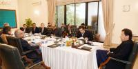 Economic Team Briefing Pm On Inflationary Situation