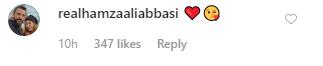 'حمزہ علی عباسی کا نیمل سےاظہار محبت'