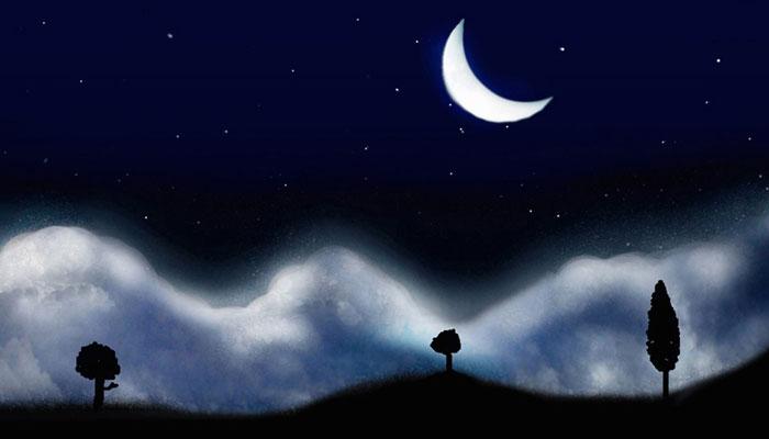 نظم 'رات'