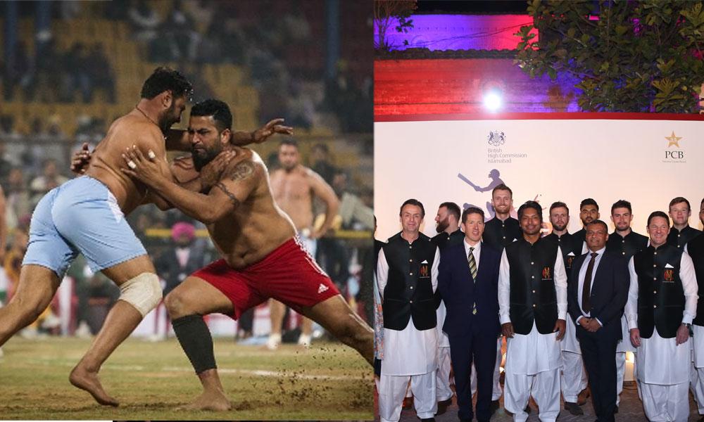 MCC ٹیم بھی پاک بھارت کبڈی فائنل دیکھے گی