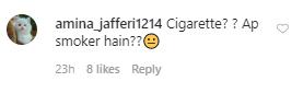 سگریٹ نوشی کو فروغ نہ دیں، یاسر کا فہد کو مشورہ