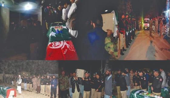 کوئٹہ خودکش دھماکا، 2 پولیس، 1 لیویز اہلکار کی نمازِ جنازہ