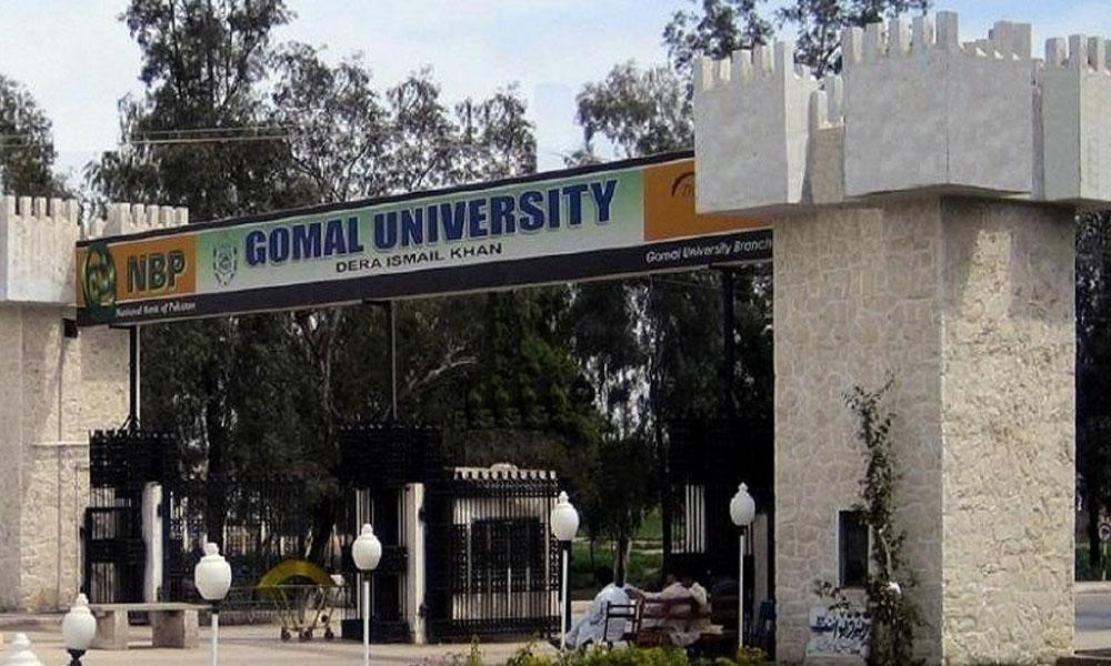 طلبا احتجاج بلاجواز قرار، گومل یونیورسٹی 10 روز کیلئے بند