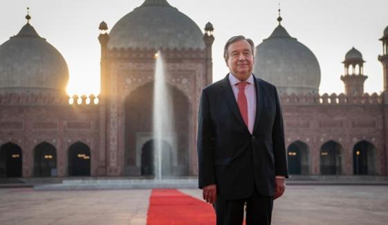 انتونیو گوتریس کا دورہ پاکستان مکمل