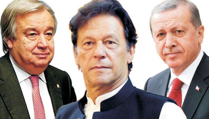 صدر اردوان اور انتونیو گوتیرس کی آمد: خارجہ محاذ پر پاکستان کی کامیابیاں