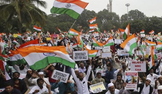 ہندوتوا نظریہ مسلمانوں کو الگ کمیونٹی قرار دیتا ہے، عالمی کمیشن