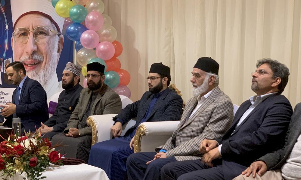 فرانس، علامہ محمد طاہر القادری کی سالگرہ پر تقریب کا اہتمام