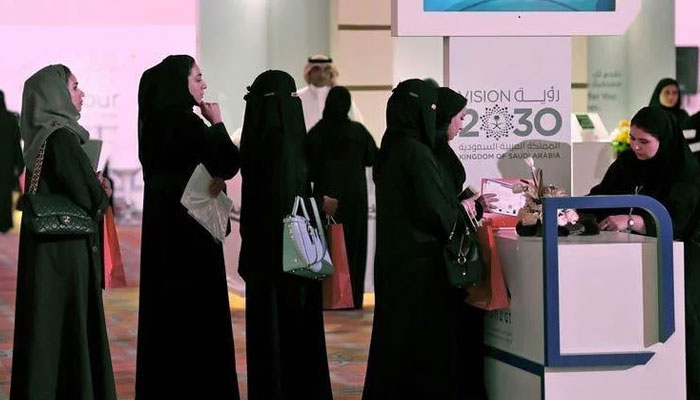 عرب خواتین کمیٹی کا اجلاس