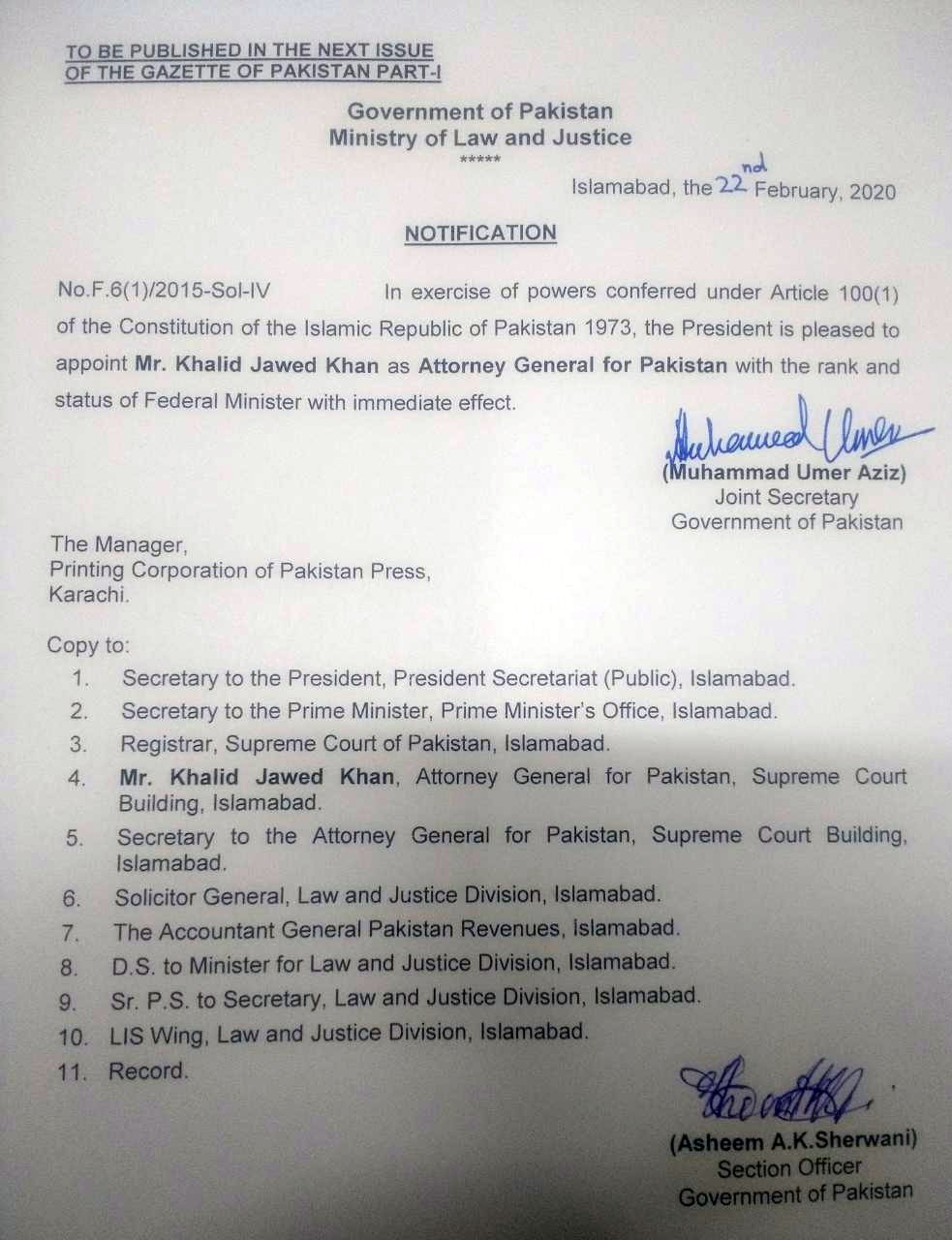 خالد جاوید خان نئے اٹارنی جنرل آف پاکستان تعینات
