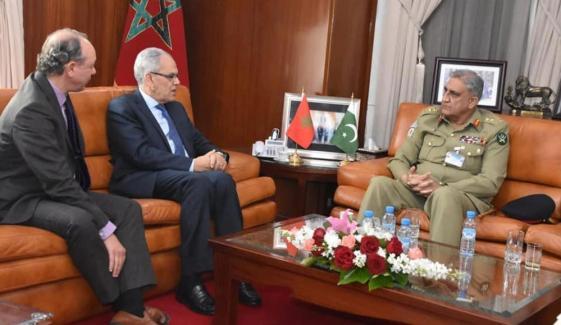آرمی چیف کی مراکشی وزیرِ دفاع سے ملاقات