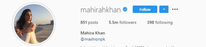 عائزہ خان نے سوشل میڈیا پر سنگ میل عبور کرلیا