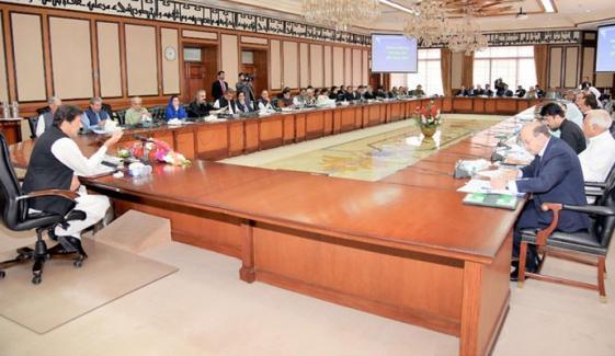 وفاقی کابینہ کا اجلاس آج ہو گا
