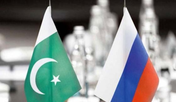 پاکستان، روس نے اپنا 40 سالہ پرانا تنازع حل کرلیا