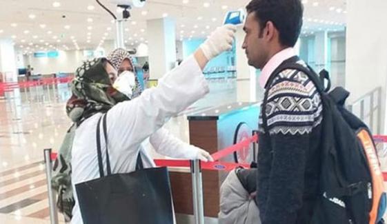 محکمہ صحت پنجاب : کورونا وائرس کےحوالے سے مانٹیرنگ روم قائم