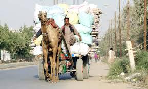 'کورنگی روڈ' ماضی میں یہ سڑک میجر ضیاء الدین عباسی شہید کے نام سے موسوم تھی