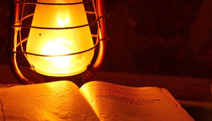 اُردو شاعری اور روزمرہ زندگی