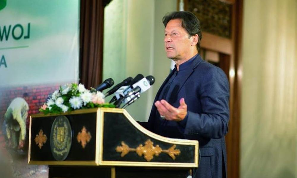 پاکستانی قوم کودنیا کی عظیم ترین قوم بنانا ہے،وزیراعظم