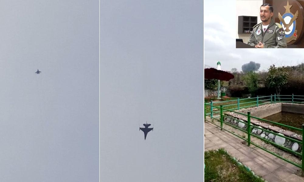 اسلام آباد، شکرپڑیاں کے قریب F-16 گر کر تباہ