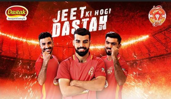 کوئی جیتے یا نہ جیتے اس PSL اسلام آباد یونائیٹڈ اور دستک کے شائقین انعامات ضرور جیتیں گے!
