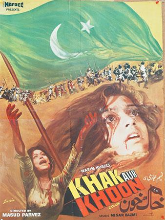 یومِ پاکستان میں ریلیز ہونے والی فلمیں