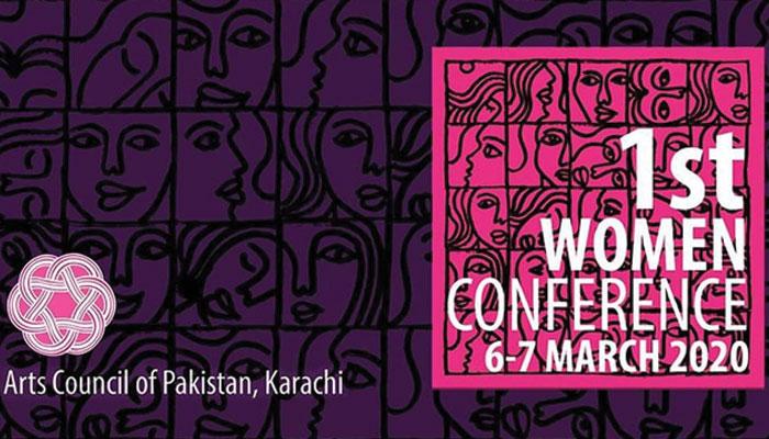 خواتین کا بین الاقوامی دن بنانے کا مقصد ان کی خدمات کا اعتراف ہے