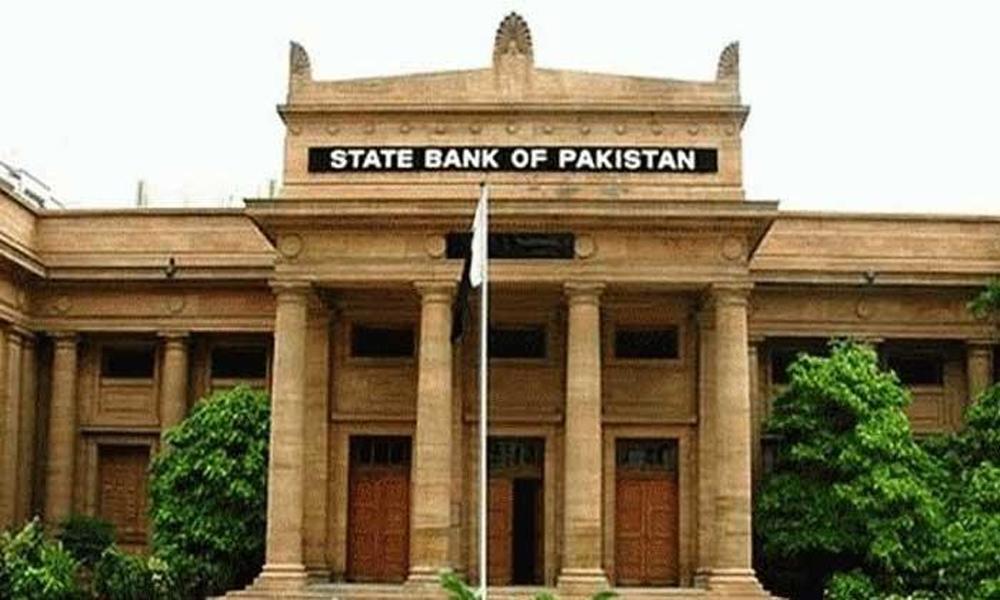 اسٹیٹ بینک اور بینک سربراہان کے درمیان اجلاس