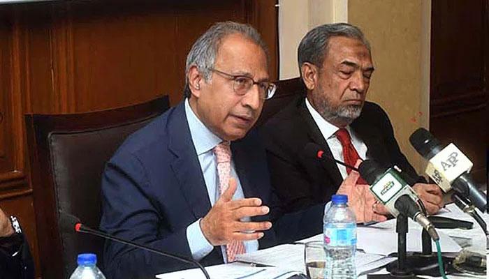 اقتصادی رابطہ کمیٹی اجلاس کا اعلامیہ جاری